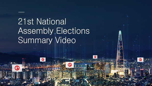 21st National Assembly Elections Summary Video