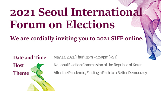 2021 Seoul International Forum on Elections